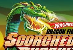 игры горячий огонь дракона выжженное преследование