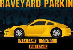 игры кладбище парковка