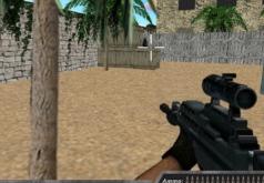 Игры Rapid Gun
