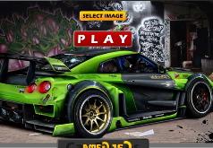 игры спрятанные ключи от автомобиля