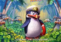 Игры Путешествие пингвинов