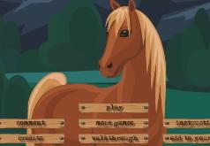 игры освободи лошадку
