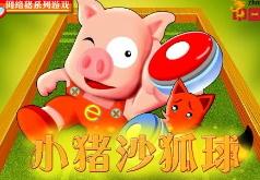 Игры Керлинг с веселой свинкой