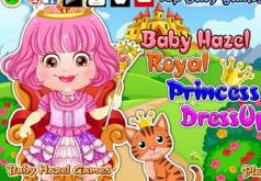 Игра Малышка Хэйзел Наряды для принцессы