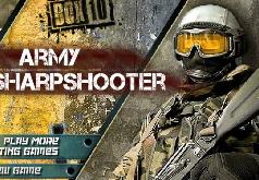 Игры Безумный Снайпер