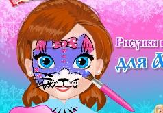 Игра Разукрасьте лицо ребенку Анны