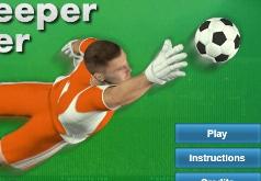 Игры футбол я вратарь