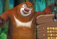 Игра Медведи соседи Поход по лабиринту