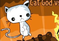 игры кот бог против солнечного короля