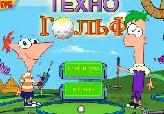 игры дисней финис и ферб техно гольф