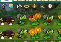 игра растение против пришельцев