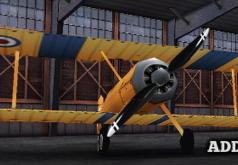 игры высший пилотаж