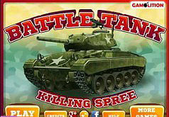 Игры Гонки военной техники