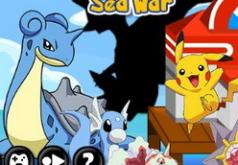 Игры Морская война покемона