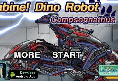 Игры Роботы динозавры Компсогнат