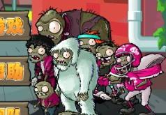 игры мировая война зомби