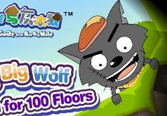 Игра Большой Волк и 100 этажей
