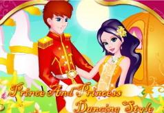 Игры Танец принцессы и принца