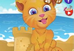 Игры Кот Том с семьёй на пляже