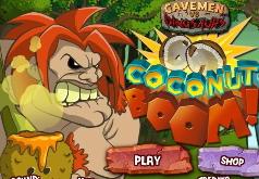 Игры пещерные люди против динозавров