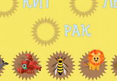 игры чтение для детей 4 5 лет