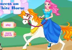 игра принцессы диснея лошади