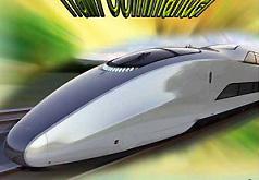 Игры Командующий поезда