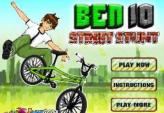 игры бен 10 улица трюков