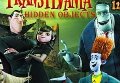Игра Отель Трансильвания поиск объектов