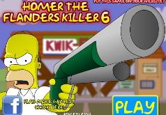 игры гомер убийца людей 5