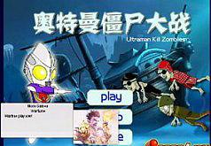 Игры Ультрамен против подводных зомби