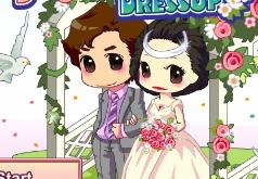 Игры Свадебный Наряд Пары