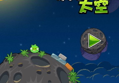 Игра Злые птицы Падение в космосе