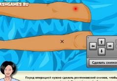 игры виртуальная хирургия на ногу
