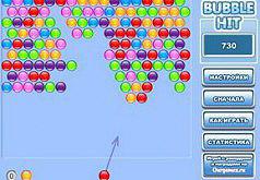 игры на досуге шариковый обстрел