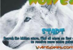 Игра Волки Скрытые звезды
