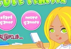 Игры Милая учительница