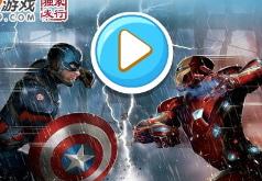 Игры Мстители гражданская война 2