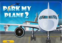 Игра Припаркуй мой самолет 2