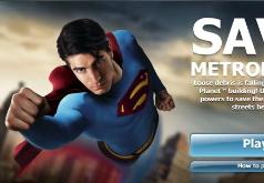 игры супермен спасает метрополис