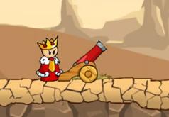 Игры два короля