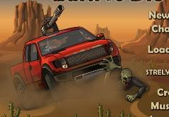 игры зомби добраться до вертолета