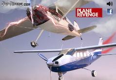 Игры Реванш самолета