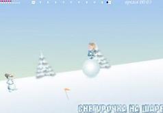 пьяная снегурочка игра