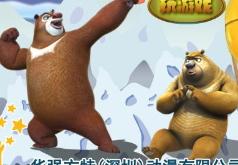 Игра Медведи соседи Полет мечты 5