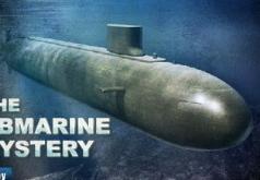 игра квест подводная лодка