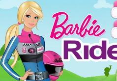 Игры Стремительный скутер Барби