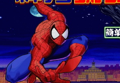 игра человек паук против карнажа