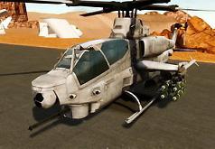 Игры Вертолеты: Скрытые буквы