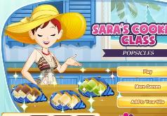 игры сара готовит еду 1